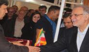 نمایشگاه چشم انداز صنایع غیر آهنی ایران