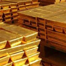 موته رکورد زد؛ تولید ۴۰۱ کیلوگرم طلا طی سال ۹۷